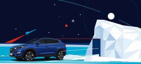 Найди комету Hyundai в Парке Горького!